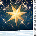 Christmas star lantern in scandinavian style with 59790719