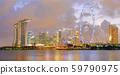 Singapore Marina Bay Downtown skyline 59790975