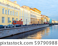 Downtown street canal, Saint Petersburg 59790988