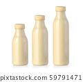 plastc bottle with milk 59791471