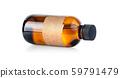 Dropper Bottle - Amber Glass 59791479