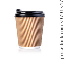 Take-out coffee in thermo cup. 59791547