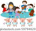 Children and piglets concert 59794620