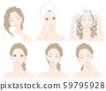 做护发和护肤的妇女的例证 59795928