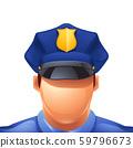 police man on white 59796673