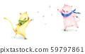 Snow fighting animals 59797861