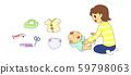 媽媽照顧嬰兒 59798063