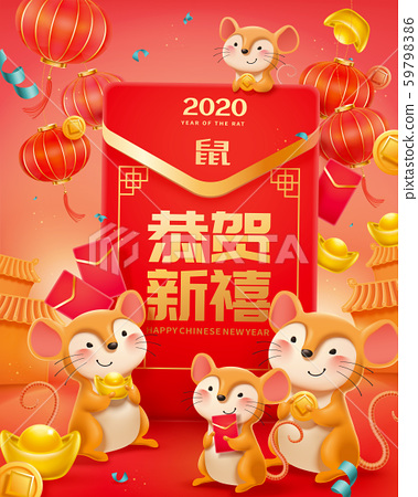 New year big red envelope 59798386