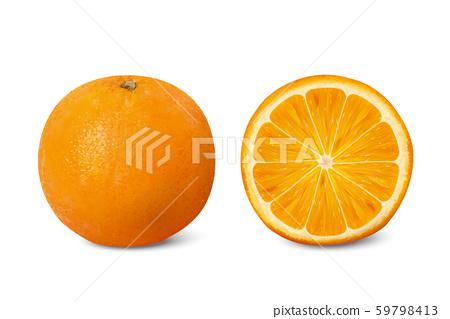 Delicious citrus illustration 59798413
