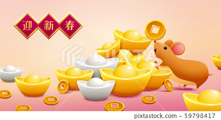 Cute mouse with gold ingots 59798417