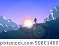 mountains hiking 10 59801469