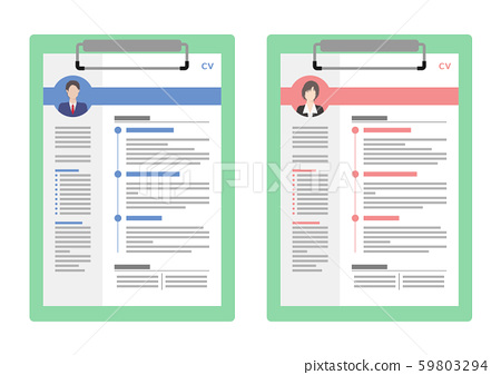 Resume Entry Sheet Personal Information Stock