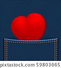 red heart in pocket 59803665