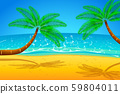 island party35 59804011