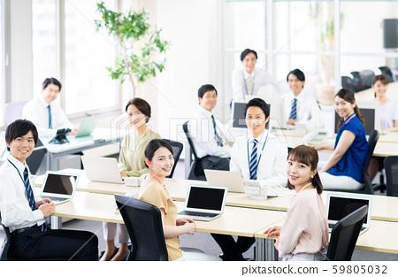 사무실 59805032