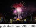 Colorful Rainbow Fireworks in the New Year 2018 59806108