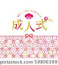 Adult ceremony 59806399