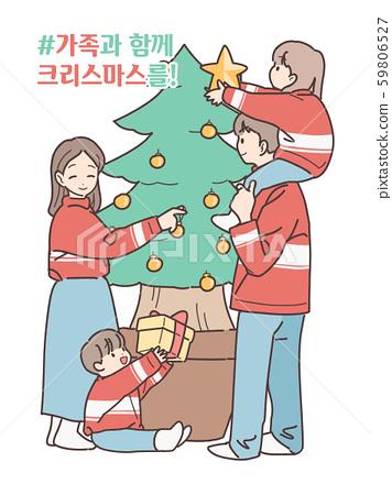 일러스트,캘리그라피,크리스마스,가족 59806527