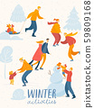 Christmas poster with people do winter activities 59809168
