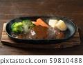 Demiglace hamburger steak 59810488