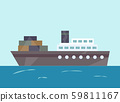 Vector tugboat illustration. Water isolated transport icon 59811167