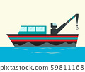 Vector fishing ships with hook. Ship at sea transport 59811168