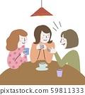 三个朋友 59811333