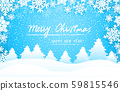 Christmas greeting card with winter forest and snowflakes frame. Vector illustration 59815546