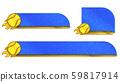 网球和金徽记的蓝色毡帽底座 59817914