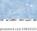 雪城水彩 59820103