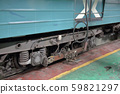 Part of the old train braking system 59821297