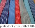Multicolored fabrics in rolls 59821306