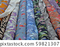 Multicolored fabrics in rolls 59821307