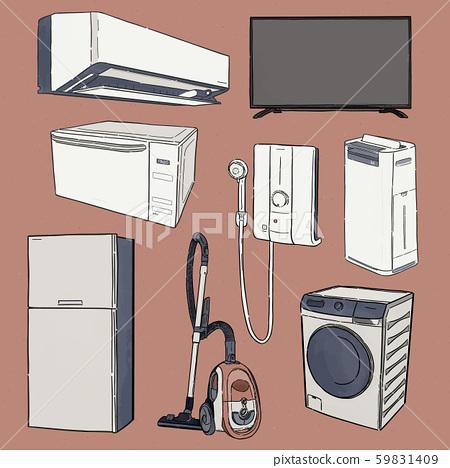 Home appliances. Set of household kitchen 59831409