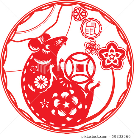 Chinese year of mouse rat illustration in paper cut style 59832366