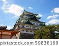 Nagoya Castle Golden Castle, Nagoya Castle 59836199