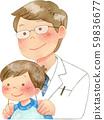 아이의 어깨에 손을 넣어 의사 59836677