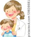 아이의 어깨에 손을 넣어 여성 의사 59836681