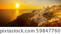 windmill of Oia at sunset, Santorini 59847760