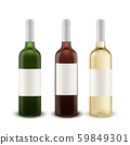 Realistic vector set of wine bottles of various colors of glass. 59849301