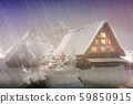 Shirakawago, Japan Winter Village at Night 59850915