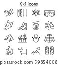 Ski icons set in thin line style 59854008