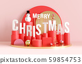 Merry Christmas background. 3D rendering. 59854753