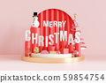 Merry Christmas background. 3D rendering. 59854754
