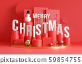 Merry Christmas background. 3D rendering. 59854755
