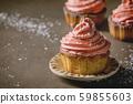 Homemade cupcake with buttercream 59855603