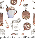 Colorful vector illustration. Hand drawn seamless pattern with hot chocolate isolated on white 59857640
