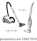 Sketch of two vacuum cleaners 59857979