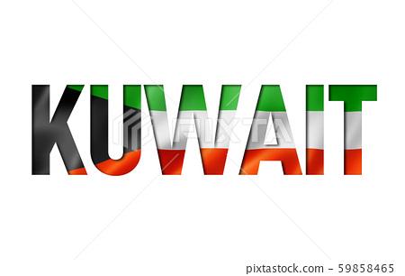kuwait flag text font 59858465