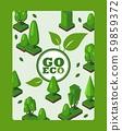 Go eco, vector illustration. Environmental typography poster, social brochure cover, green lifestyle 59859372